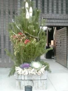 KADOMATU.jpg